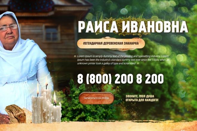 Вёрстка сайтов по доступной цене 72 - kwork.ru