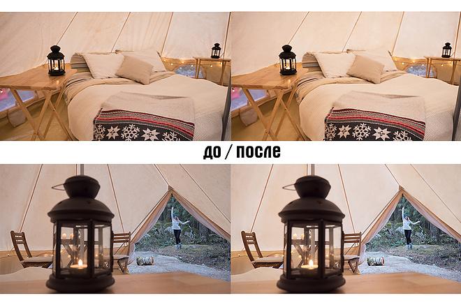 Выполню фотомонтаж в Photoshop 29 - kwork.ru