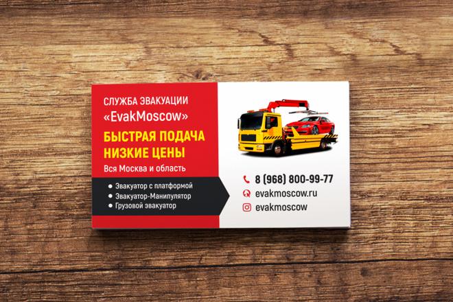 3 варианта дизайна визитки 8 - kwork.ru