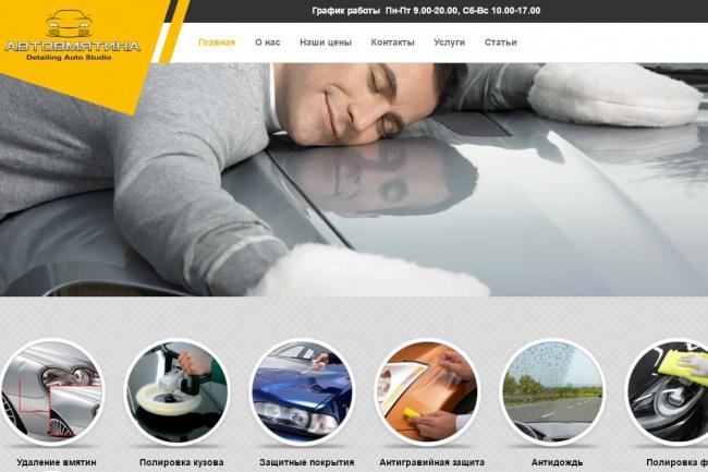 Создам логотип сайта 9 - kwork.ru