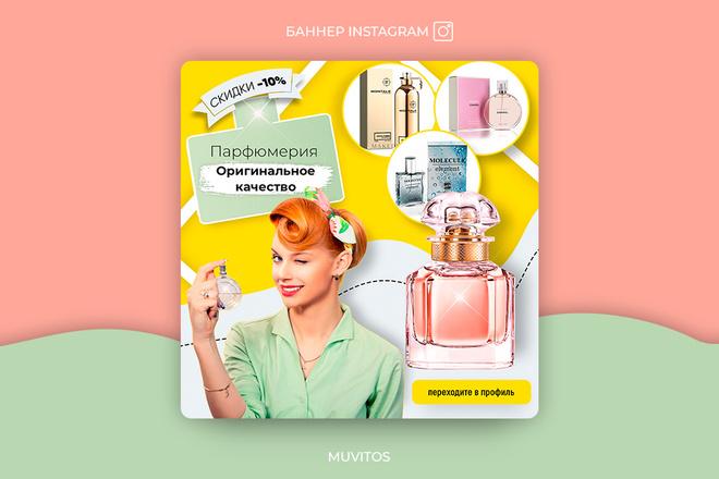 Креативы, баннеры для рекламы FB, insta, VK, OK, google, yandex 88 - kwork.ru