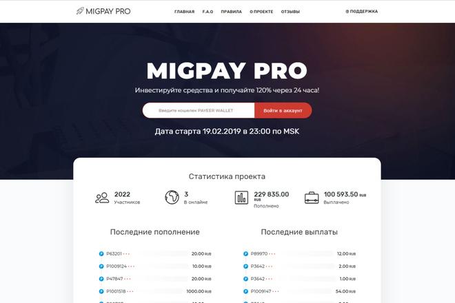Профессионально и недорого сверстаю любой сайт из PSD макетов 86 - kwork.ru