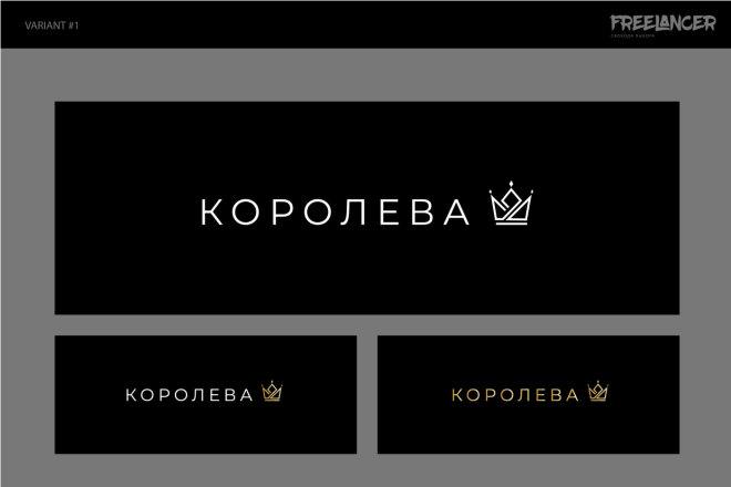 Дизайн логотипов. 24 часа в сутки. 7 дней в неделю 8 - kwork.ru