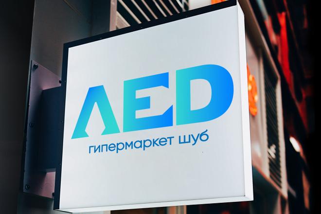 Уникальный логотип в нескольких вариантах + исходники в подарок 148 - kwork.ru