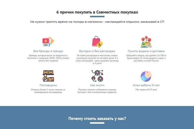 Сайт под ключ. Landing Page. Backend 95 - kwork.ru