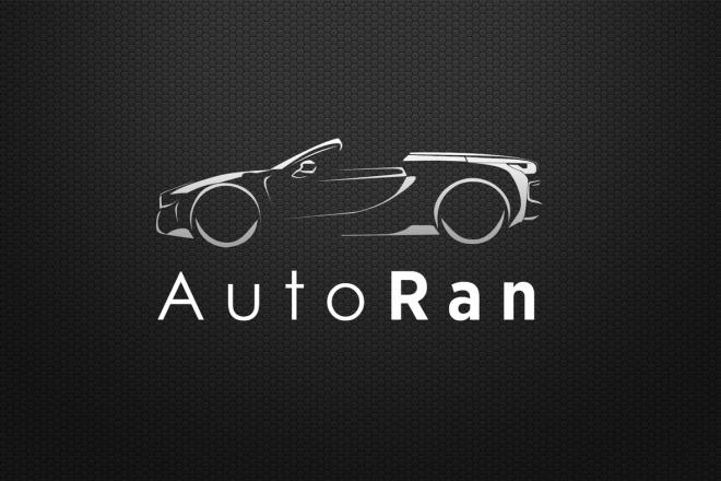 Уникальный логотип в стиле минимализм 1 - kwork.ru