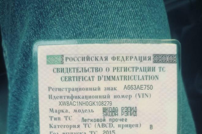 Сделаю заказ в фотошопе любой сложности 10 - kwork.ru