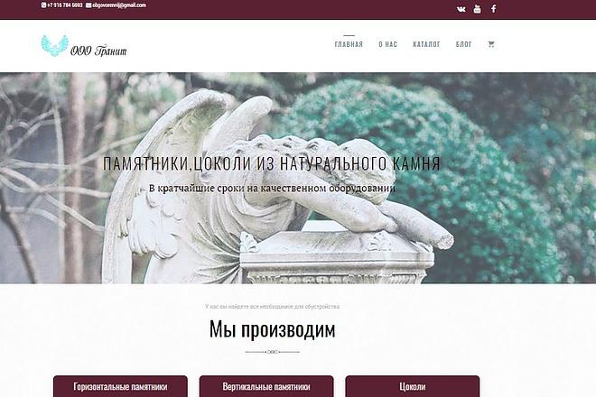 Создание сайта любой сложности 7 - kwork.ru