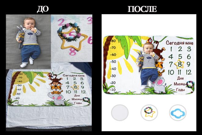 Профессионально создам коллаж, композицию 2 - kwork.ru