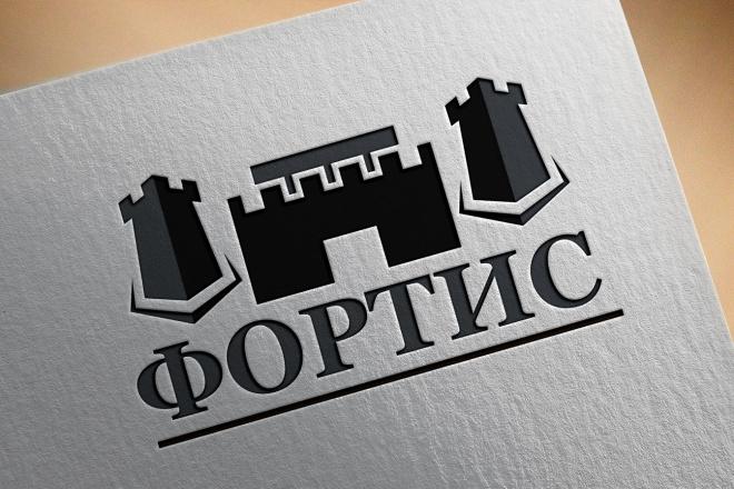 Уникальный логотип 17 - kwork.ru