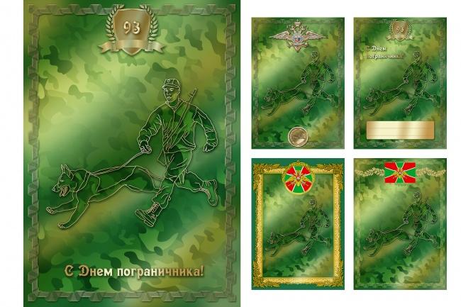 Поздравительная открытка 3 - kwork.ru