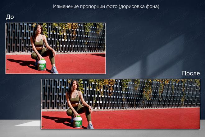 Удаление фона, дефектов, объектов 10 - kwork.ru