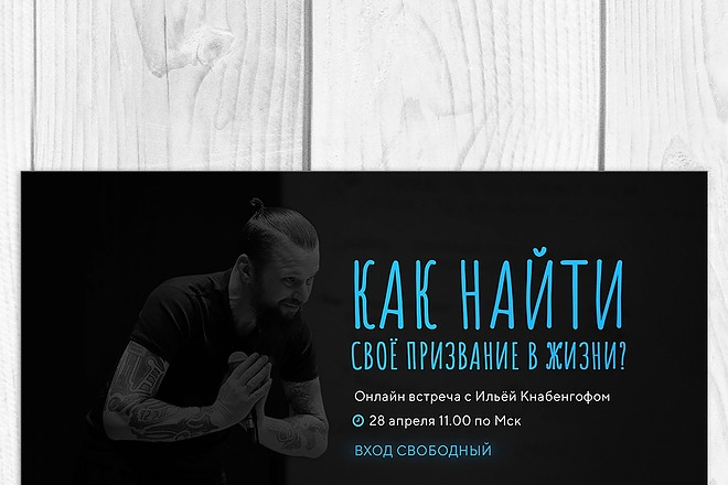 Сделаю 1 баннер с анимацией Gif 11 - kwork.ru