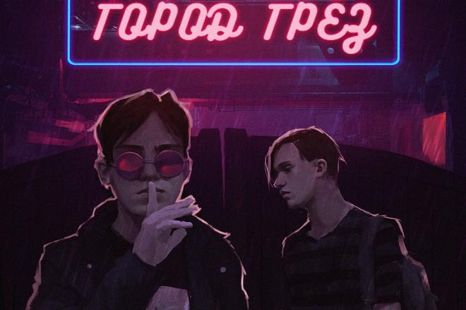 2D иллюстрация 21 - kwork.ru