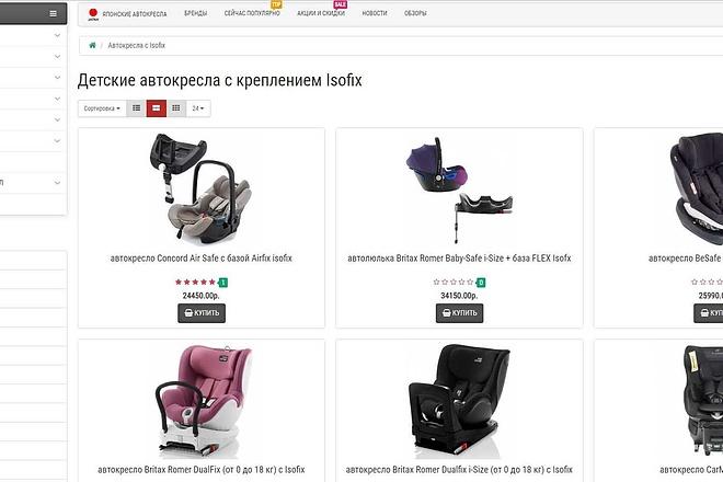 5 мульти интернет магазинов на Opencart для нескольких регионов 5 - kwork.ru