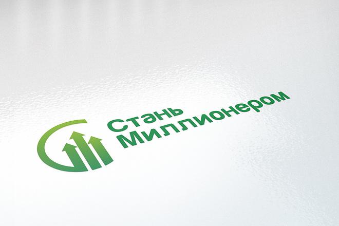 Сделаю стильные логотипы 59 - kwork.ru