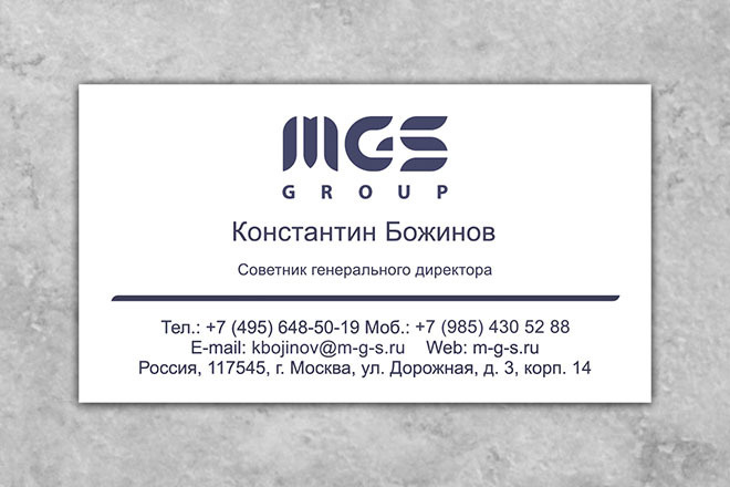 Визитка 5 - kwork.ru