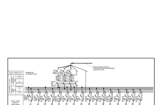 Выполню однолинейную схему электроснабжения 51 - kwork.ru
