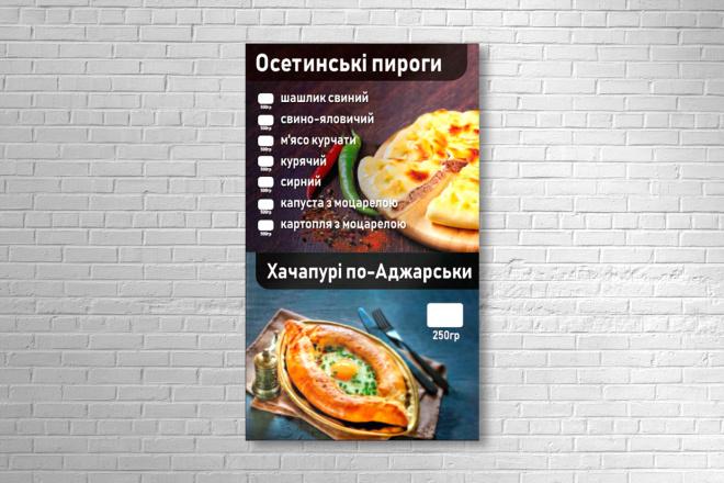 Яркий баннер 14 - kwork.ru