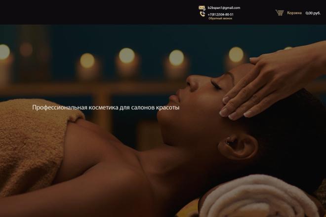 Дизайн страницы сайта в PSD 11 - kwork.ru