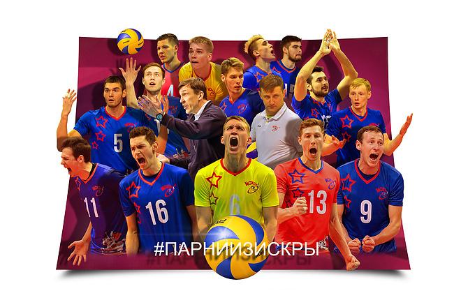Объёмные и яркие баннеры для Instagram. Продающие посты 34 - kwork.ru