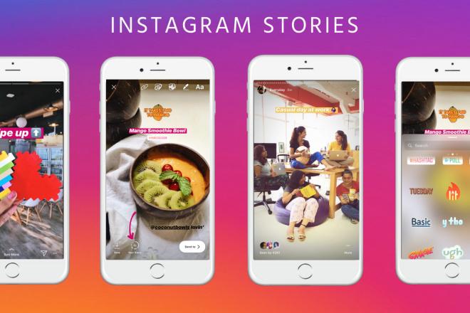 Анимированные шаблоны для Instagram Stories 3 - kwork.ru