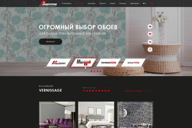 Вёрстка сайтов по доступной цене 41 - kwork.ru