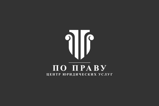 Качественный логотип по вашему образцу. Ваш лого в векторе 29 - kwork.ru