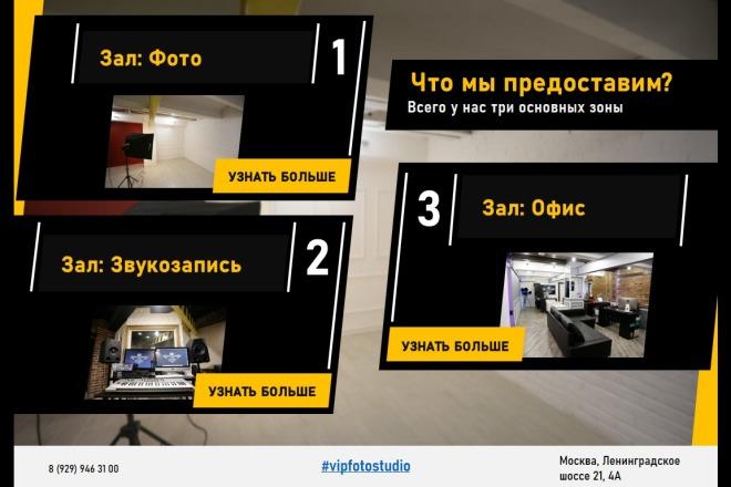 Презентация в Power Point, Photoshop 19 - kwork.ru