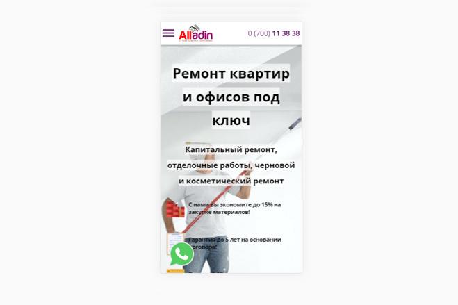 Адаптация сайта под мобильные устройства 73 - kwork.ru