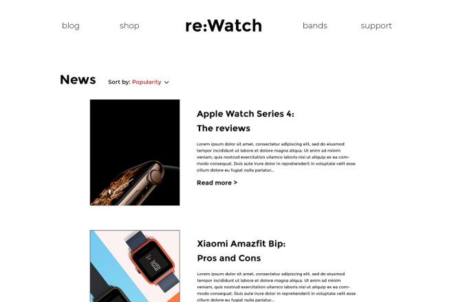 Веб-дизайн сайта 2 - kwork.ru