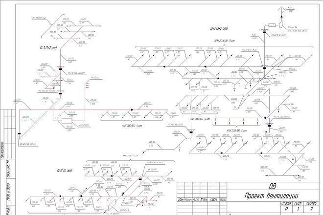 Проектирование вентиляции 25 - kwork.ru