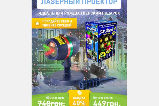 Качественная копия лендинга с установкой панели редактора 26 - kwork.ru