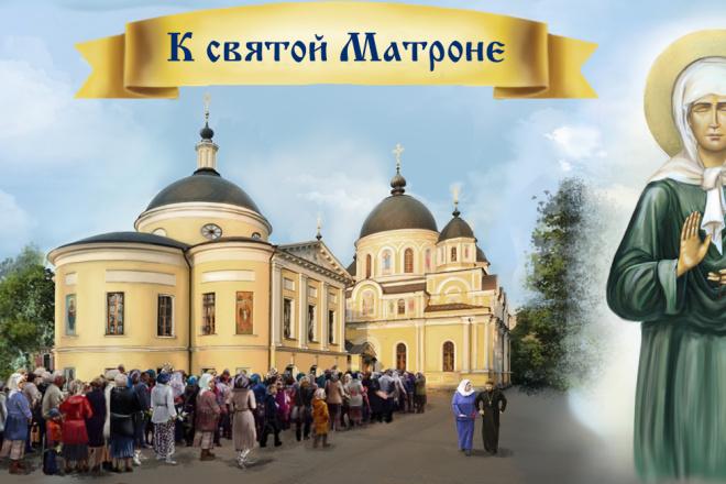 Нарисую иллюстрацию. Растровая графика 7 - kwork.ru
