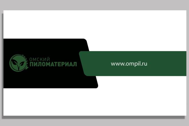 Дизайн двусторонней визитки 5 - kwork.ru
