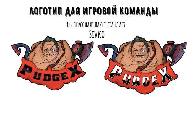 Нарисую CG персонажа 8 - kwork.ru