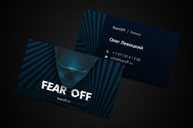 Дизайн визитки с исходниками 44 - kwork.ru