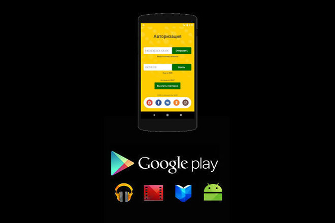 Загрузка приложения в Google Play 2 - kwork.ru