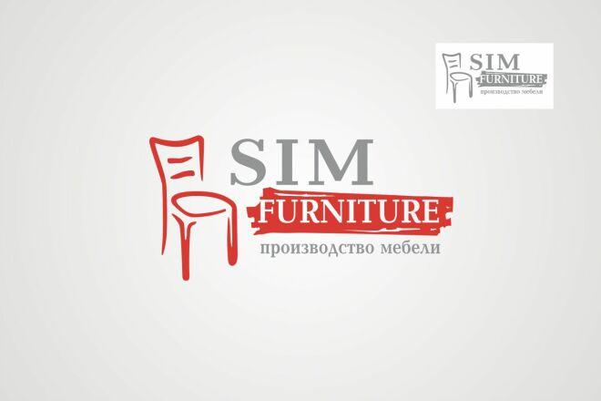Логотип по образцу в векторе в максимальном качестве 60 - kwork.ru