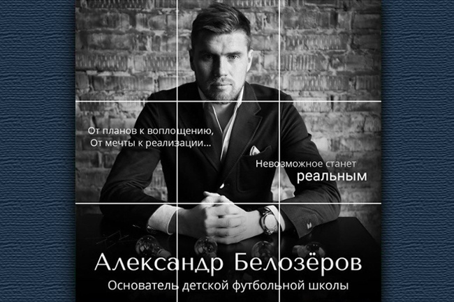 Сделаю инсталендинг 15 - kwork.ru