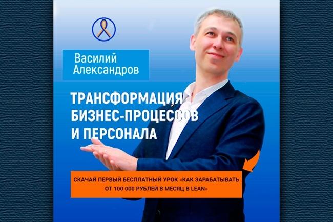 Сделаю инсталендинг 13 - kwork.ru