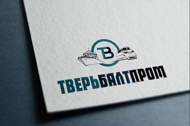 Создам уникальный логотип 8 - kwork.ru