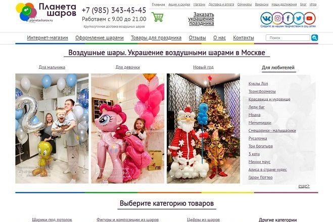 Интеграция верстки или правка на HostCMS 15 - kwork.ru