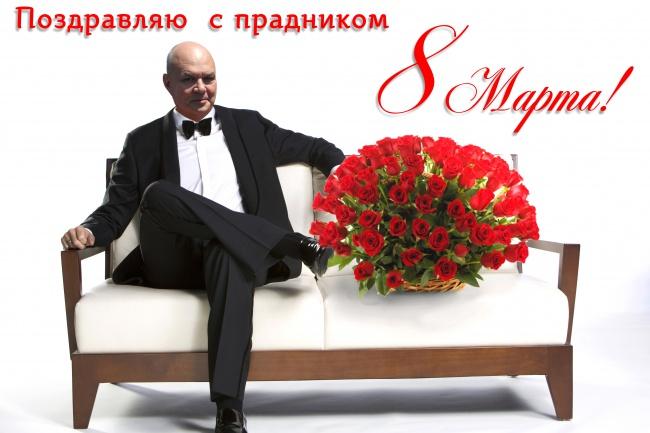 Сделаю качественный фотомонтаж 28 - kwork.ru