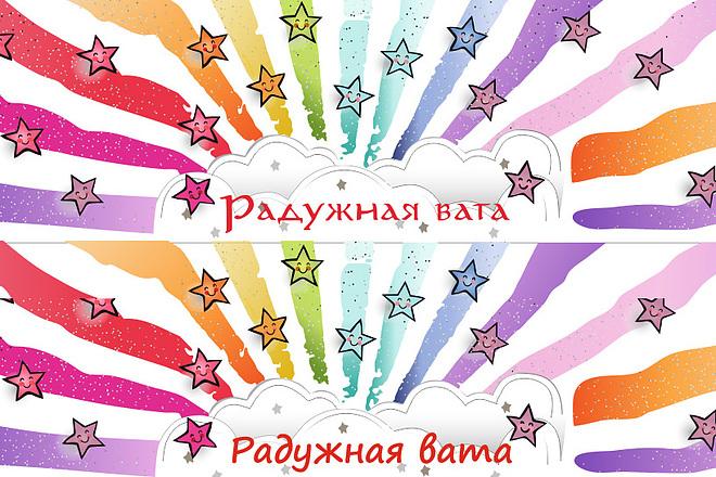 Отрисую в векторное изображение по картинке, рисунку 20 - kwork.ru