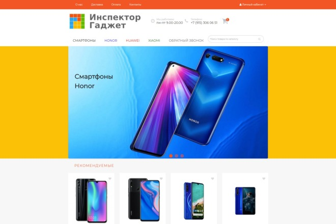 Установлю и настрою интернет-магазин на OpenCart за 1 день 4 - kwork.ru