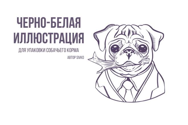 Создание иллюстрации в любой стилизации 5 - kwork.ru