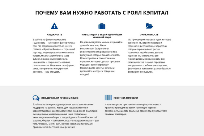 Создам простой сайт на Joomla 3 или Wordpress под ключ 2 - kwork.ru