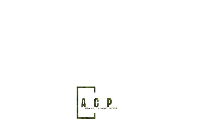 Логотип 5 вариантов +исходники 15 - kwork.ru