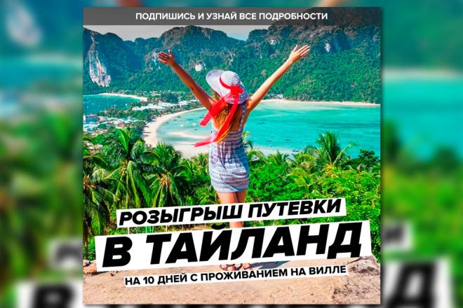 Создам хороший баннер для интернета 16 - kwork.ru